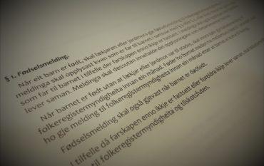 Barnelova paragraf 1 med lovkommentar
