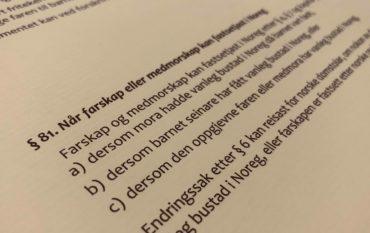 Barnelova paragraf 81 med lovkommentar